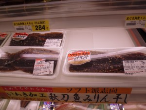Pacific saury landed in Iwaki - back on sale post-disaster